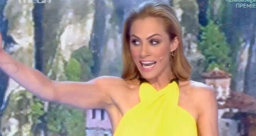 Ντορέττα Παπαδημητρίου: Έκανε πρεμιέρα με νέα εκπομπή στο Mega